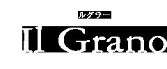 il-grano